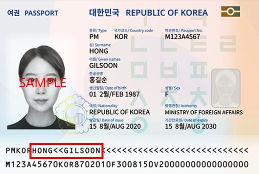 Please write the student name as shown on passport.